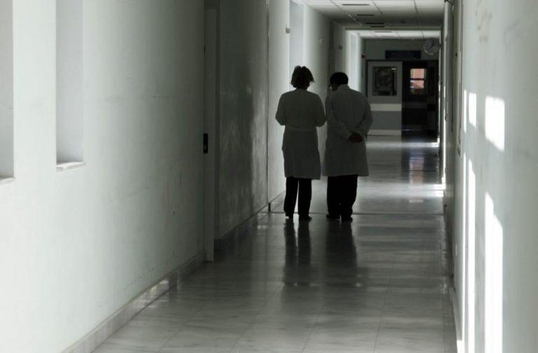 Παραίτηση υπέβαλε ο διοικητής του Νοσοκομείου Λαμίας | Newsit.gr
