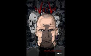 Το ελληνικό κόμικ με πρωταγωνιστή τον Βαρουφάκη και τίτλο «WOW»