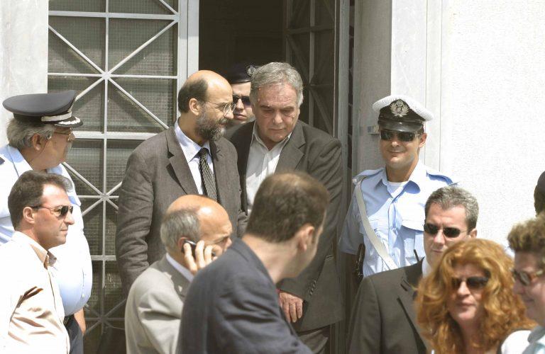 Μειώθηκε η ποινή του πλοιάρχου του «Σάμινα» | Newsit.gr