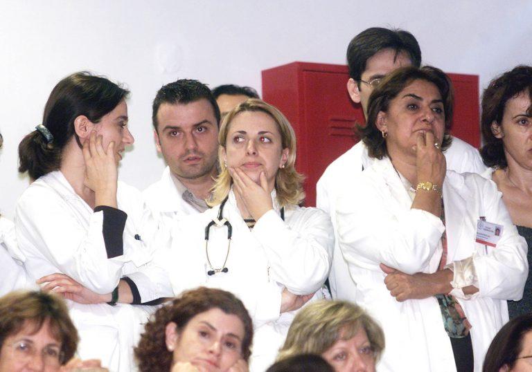 Κατάληψη στο αγροτικό ιατρείο της Σάμου | Newsit.gr