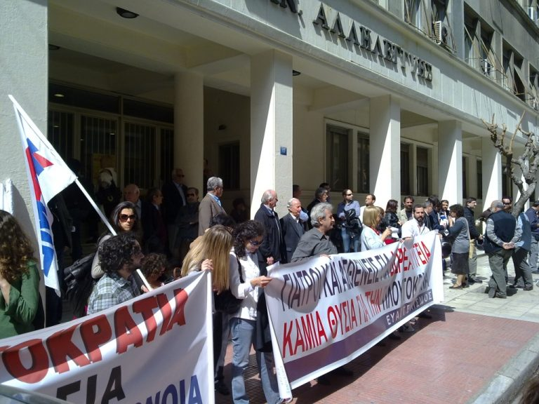 Νέα προβλήματα στα νοσοκομεία | Newsit.gr