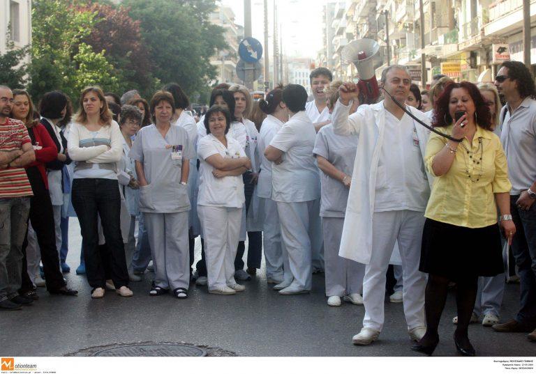 Χωρίς γιατρούς τα νοσοκομεία σε Αθήνα και Πειραιά | Newsit.gr