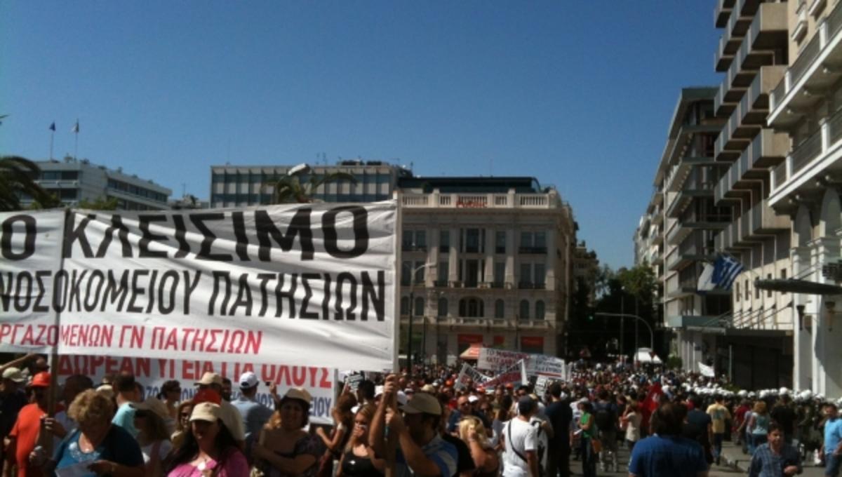 Αδειάζουν σήμερα τα νοσοκομεία από τις απεργίες!   Newsit.gr