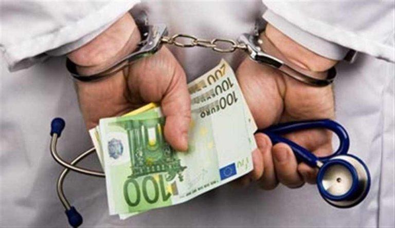 Αμετανόητοι γιατροί – Τους έπιασαν να κατακλέβουν την εφορία | Newsit.gr