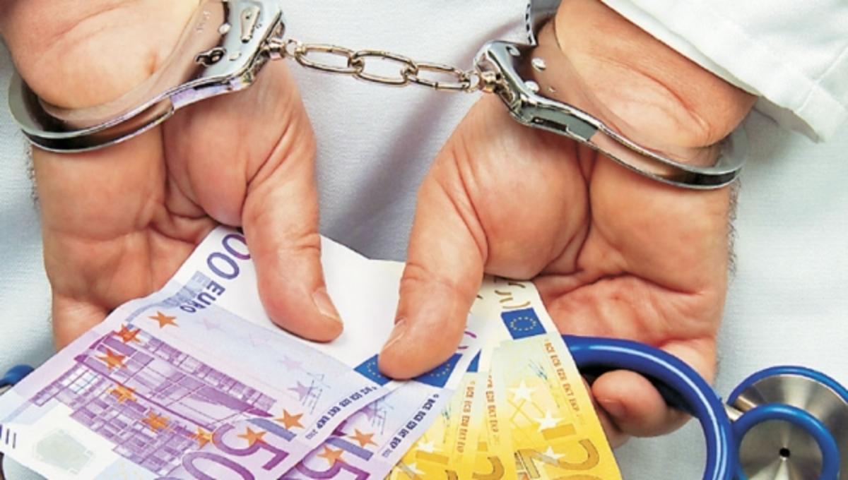 Πόσο πάει το φακελάκι εν μέσω κρίσης; Όλες οι …νέες τιμές   Newsit.gr