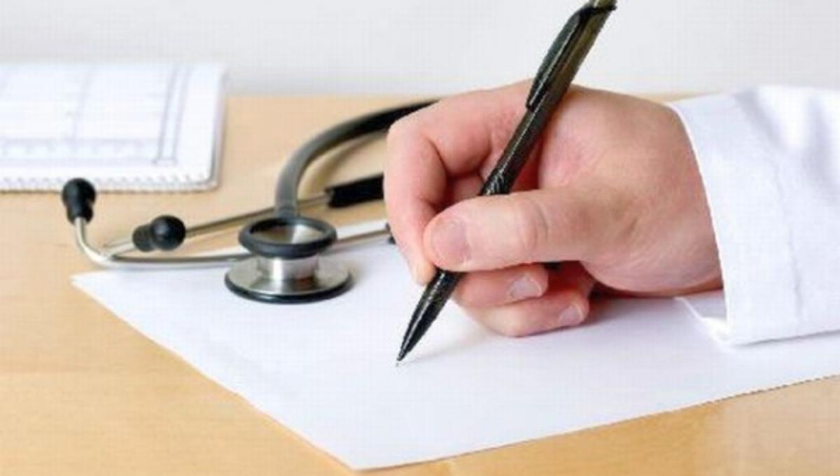 Προς κατάργηση το πρόστιμο 1 ευρώ για τους γιατρούς! | Newsit.gr