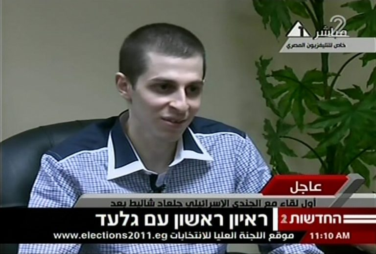 Επέστρεψε σπίτι μετά από 5 χρόνια – ΦΩΤΟ και VIDEO από την απελευθέρωση του Ισραηλινού στρατιώτη | Newsit.gr