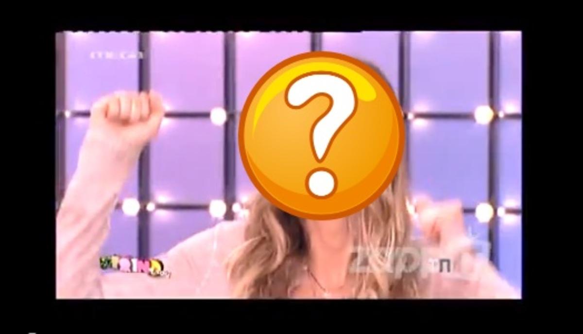 Ποια γνωστή ραδιοφωνική παραγωγός βρέθηκε σήμερα στο πάνελ του «Πρωινό mou»; | Newsit.gr