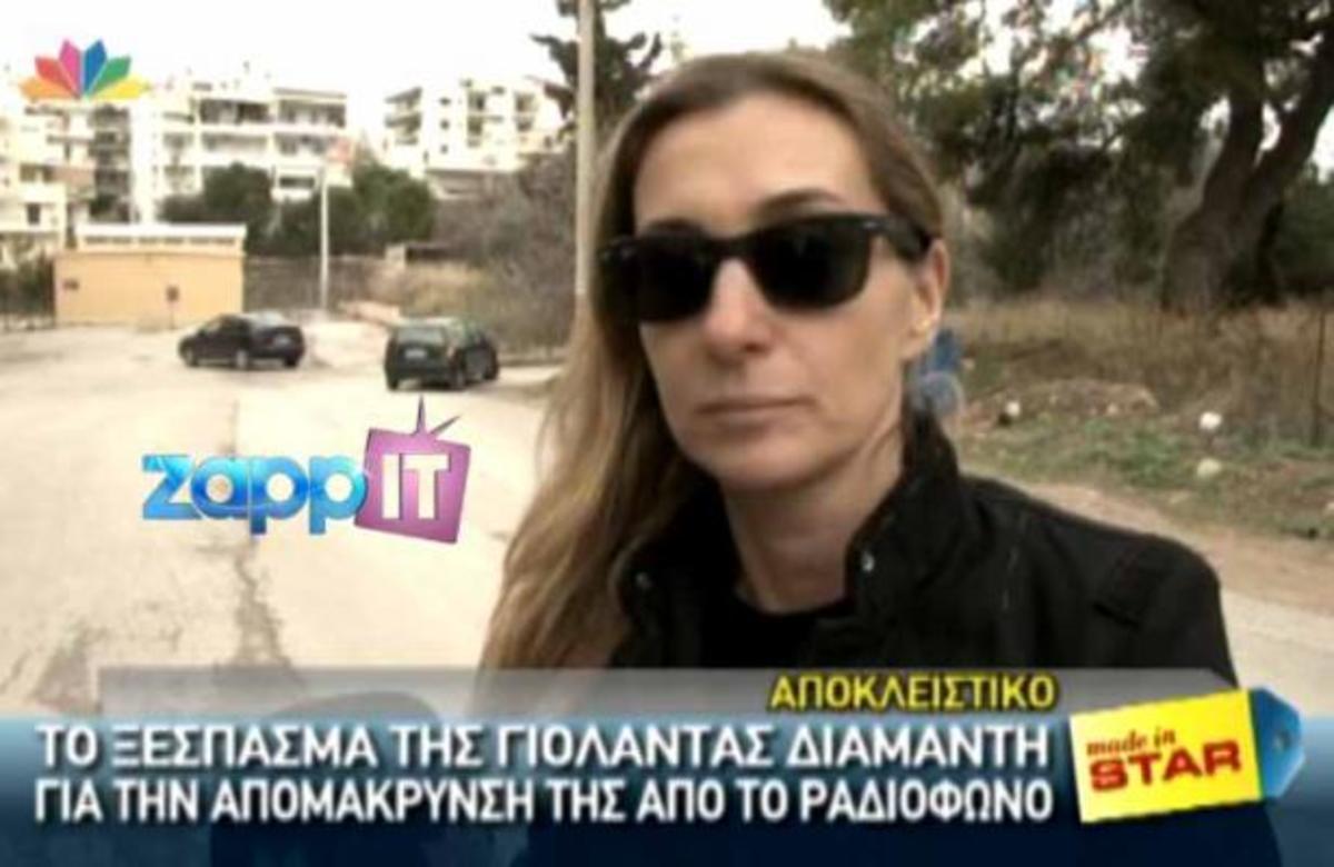To ξέσπασμα της Διαμαντή για τον Περρή | Newsit.gr
