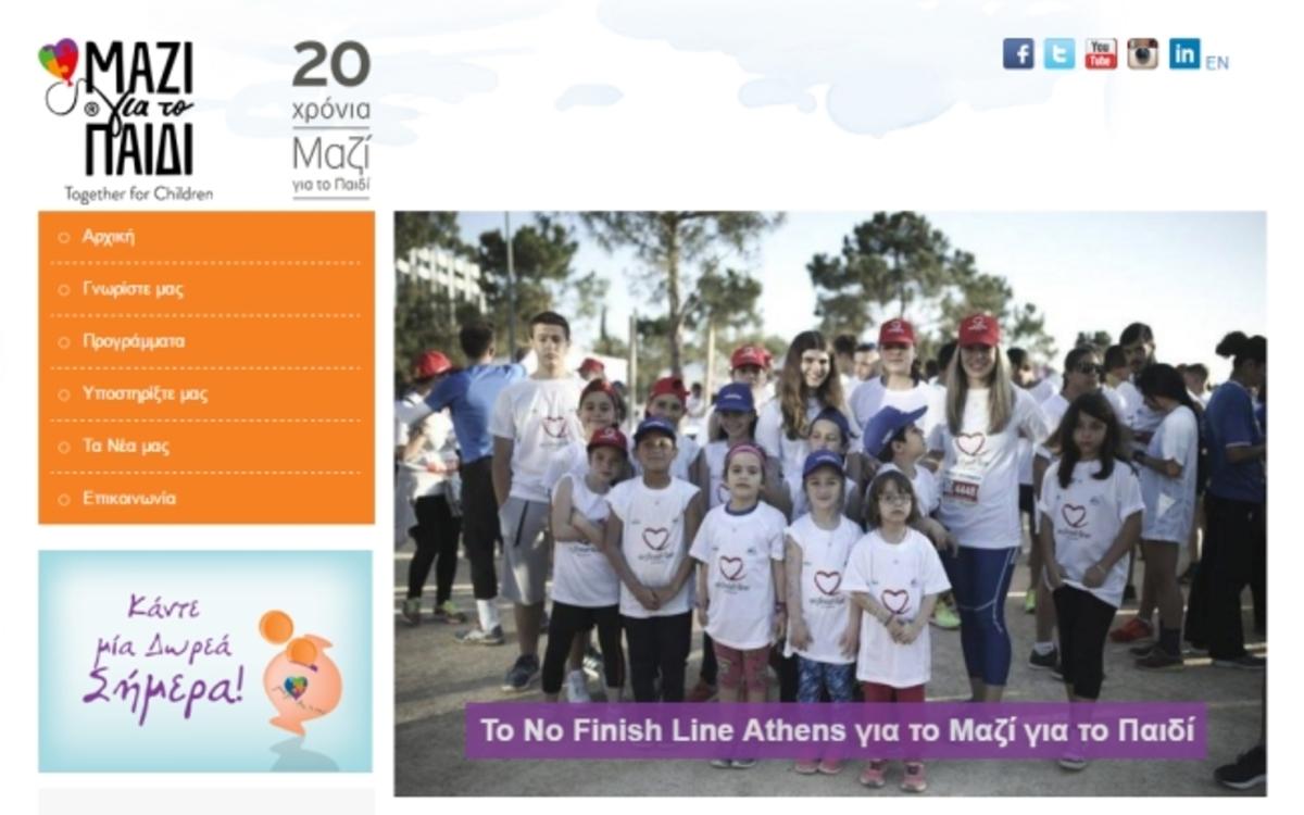 Ημέρα της Μητέρας 2017: Οι μητέρες ηρωίδες της διπλανής πόρτας | Newsit.gr