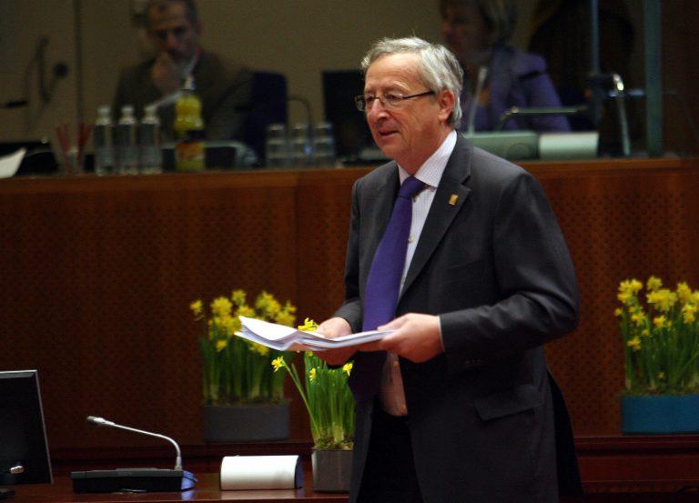 Γιούνκερ: Οχι σε προτάσεις κατακερματισμού της Ευρωζώνης | Newsit.gr
