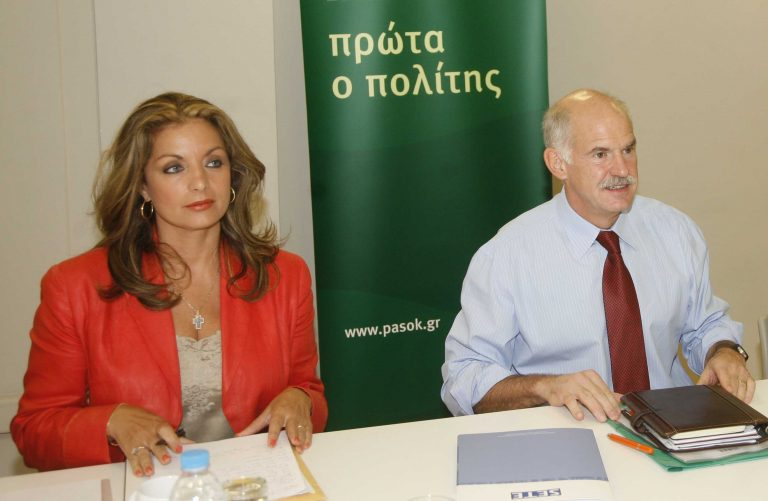 Ναι στην κυβέρνηση από Α. Γκερέκου και χωρίς συναίνεση | Newsit.gr