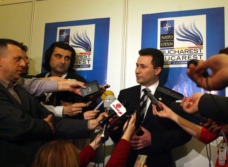 Ρίχνει το μπαλάκι στην Ελλάδα ο Γκρούεφσκι   Newsit.gr