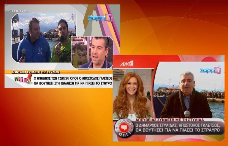 Μάχη των πρωινών για μια δήλωση του Γκλέτσου! | Newsit.gr
