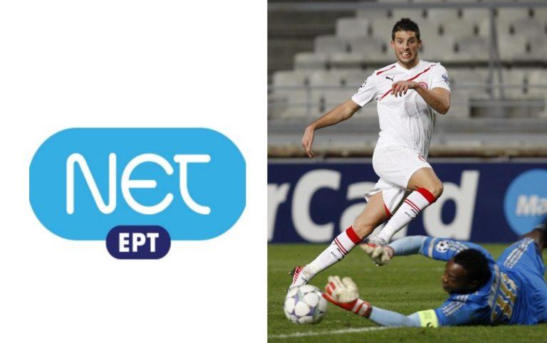 Ο Ολυμπιακός έβαλε γκολ στη Μαρσέιγ και η ΝΕΤ στα υπόλοιπα κανάλια | Newsit.gr