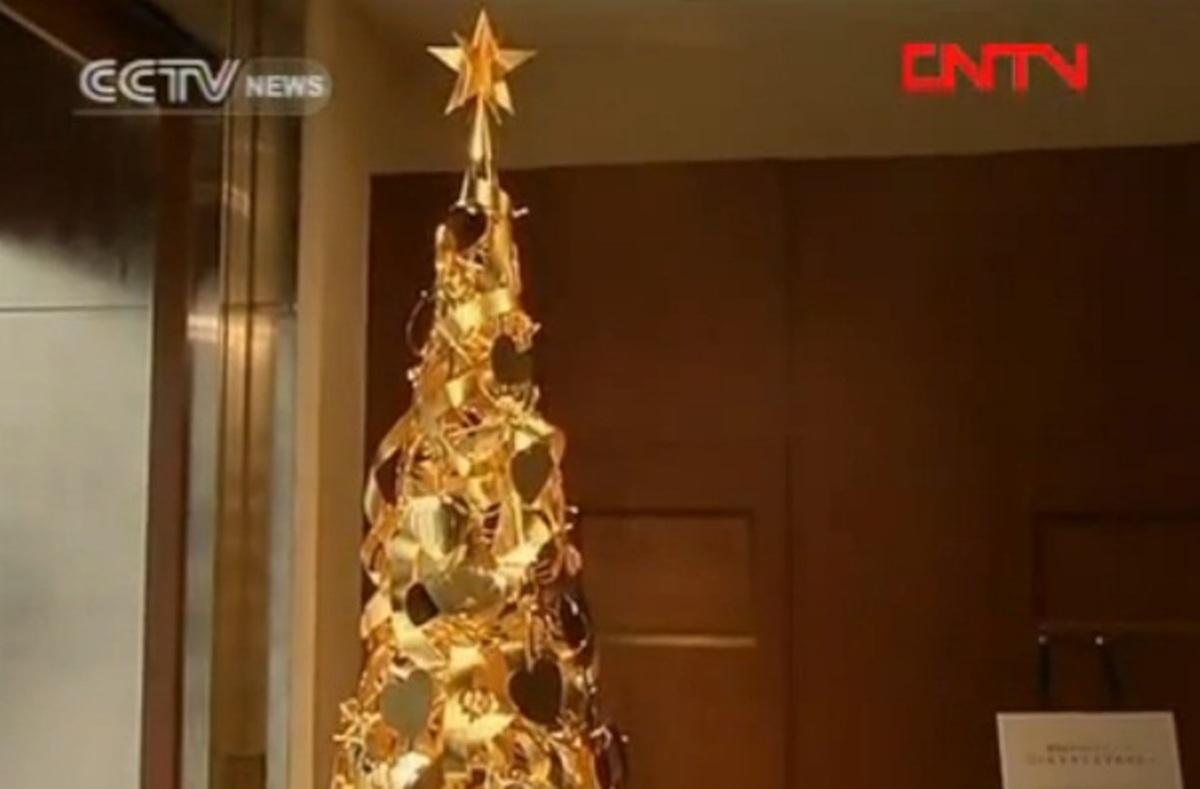 Χριστουγεννιάτικο δέντρο από ατόφιο χρυσάφι – BINTEO | Newsit.gr