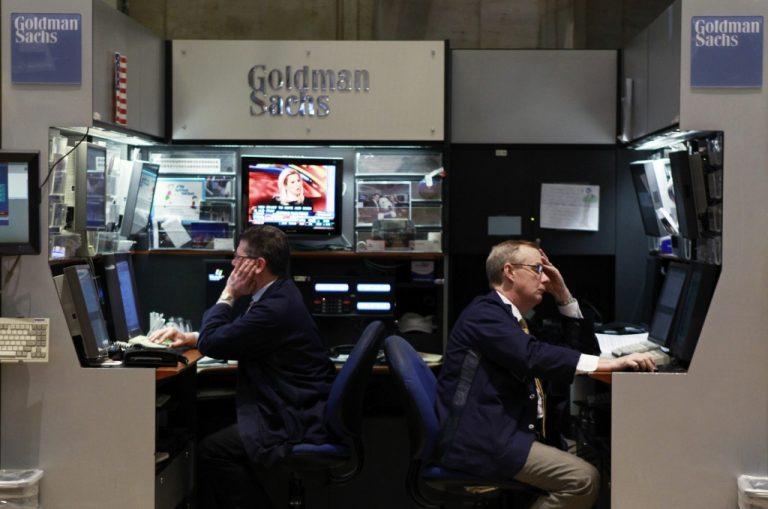 Στα μαλακά θα πέσει η Goldman Sachs | Newsit.gr