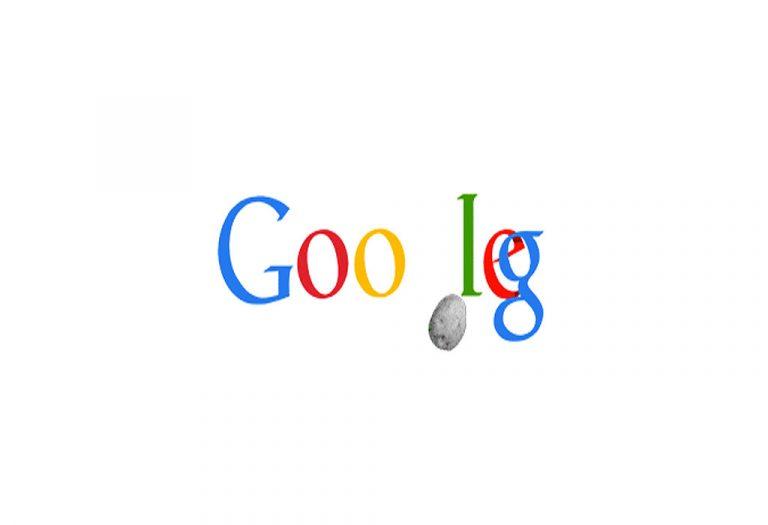 Αστεροειδής 2012 DA14: «Χτυπάει» τη Google! | Newsit.gr