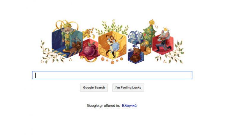 Αφιερωμένη στον Καρυοθραύστη η πρώτη σελίδα της Google!   Newsit.gr