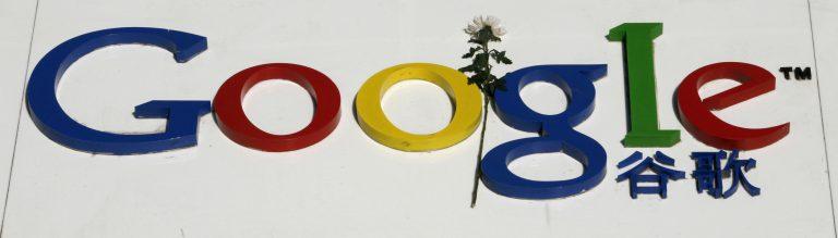 Διπλωματικό επεισόδιο ΗΠΑ-Κίνας για την Google | Newsit.gr