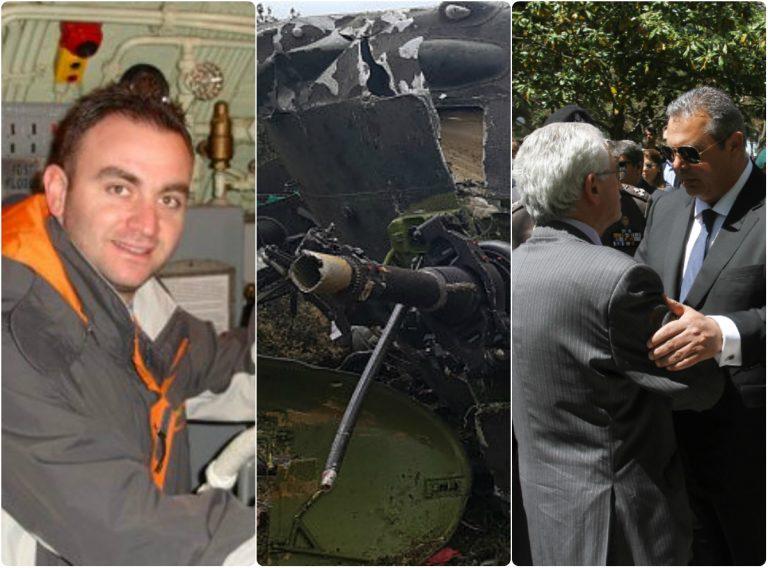 Συντριβή ελικοπτέρου: «Ο γιος μου τους είπε να μην πετάξουν»! Συγκλονίζει η μητέρα του κυβερνήτη
