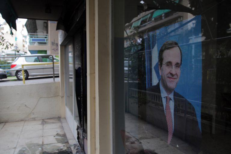 Μπαράζ εμπρησμών σε γραφεία της ΝΔ, της ΔΕΗ και τράπεζες | Newsit.gr