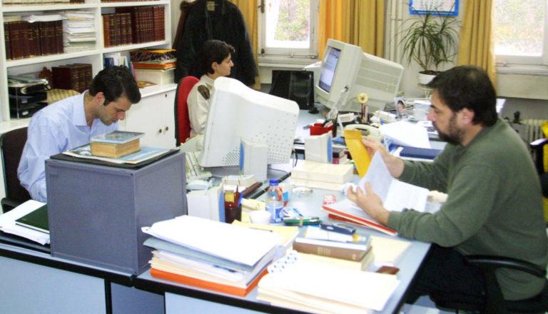ΕΦΚΑ: Προαιρετική συνέχιση της ασφάλισης – Τι ισχύει   Newsit.gr