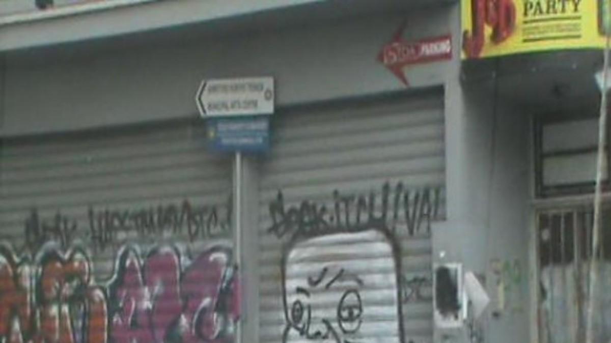Aπαράδεκτο γκέτο το κέντρο της Λευκωσίας – Η άλλη όψη της παλιάς πόλης – video   Newsit.gr