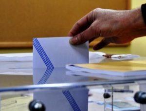 Αποτελέσματα Δημοψηφίσματος 2015: Περιφέρεια Ηπείρου