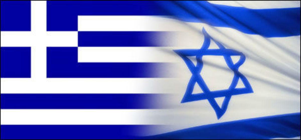 Μεγάλη μείωση στις εμπορικές σχέσεις Ελλάδας Ισραήλ   Newsit.gr