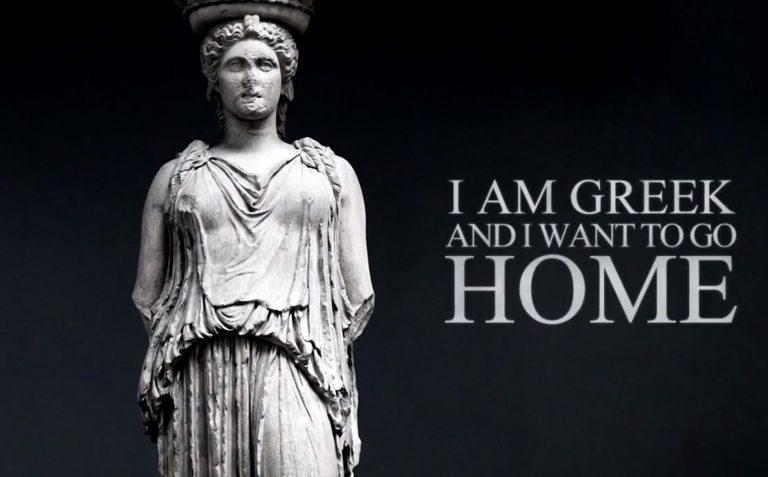«Είμαι Ελληνίδα και θέλω να γυρίσω στη γη μου»! | Newsit.gr