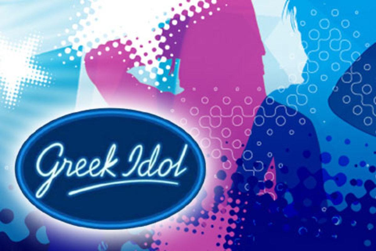 Ποιος πήρε τη θέση του Χρήστου Τσακίρη στο «Greek Idol»   Newsit.gr