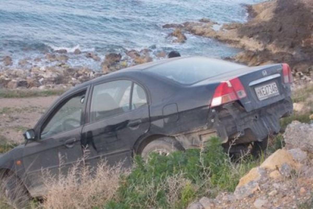 Ηράκλειο: Έπεσε στο γκρεμό και βγήκε σώος! – ΦΩΤΟ | Newsit.gr
