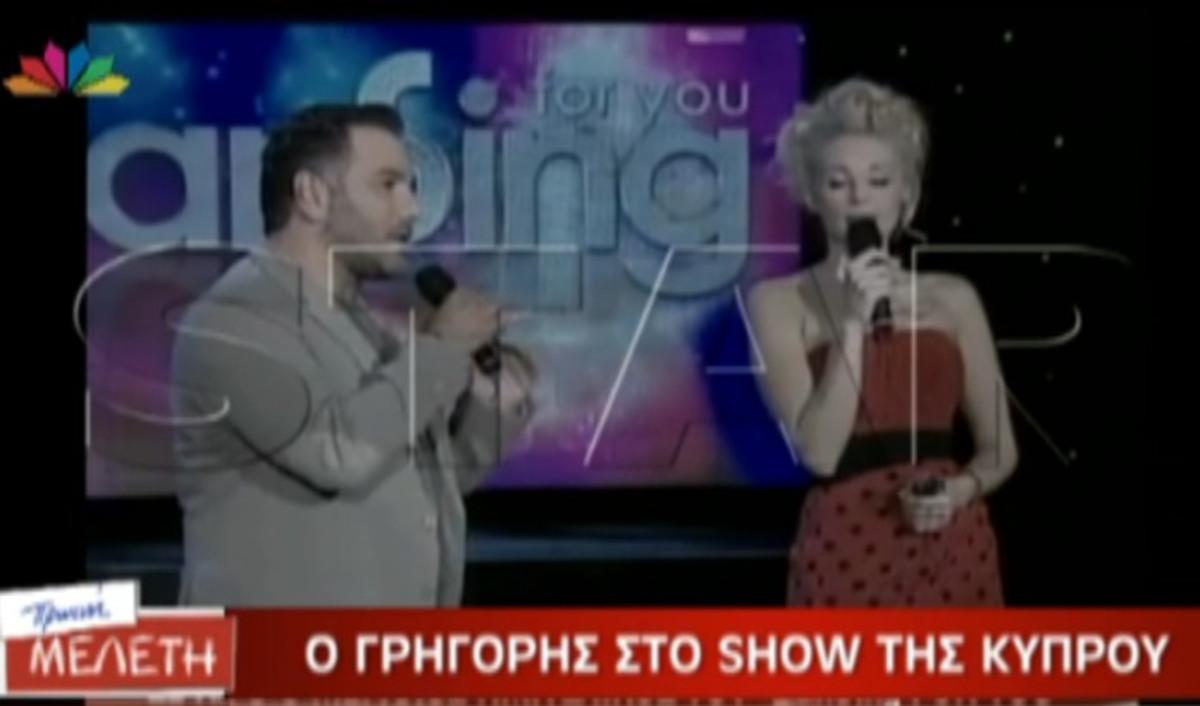 Ο Αρναούτογλου στην ίδια εκπομπή με την …πρώην, τον τέως και τον νυν! | Newsit.gr