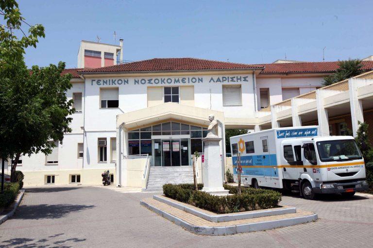 Νέα κρούσματα της γρίπης σε Λάρισα και Λαμία | Newsit.gr