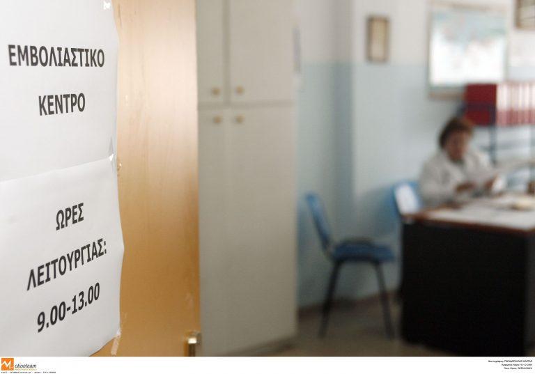 Καμία ανησυχία στην Ελλάδα από τη γρίπη της Αμερικής | Newsit.gr