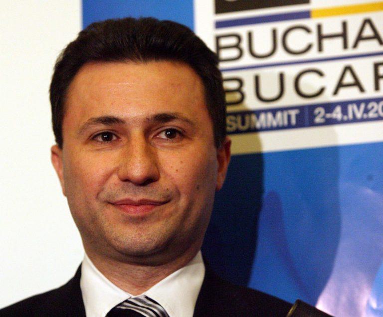 Κατά της σύνθετης ονομασίας ο Γκρουέφσκι   Newsit.gr