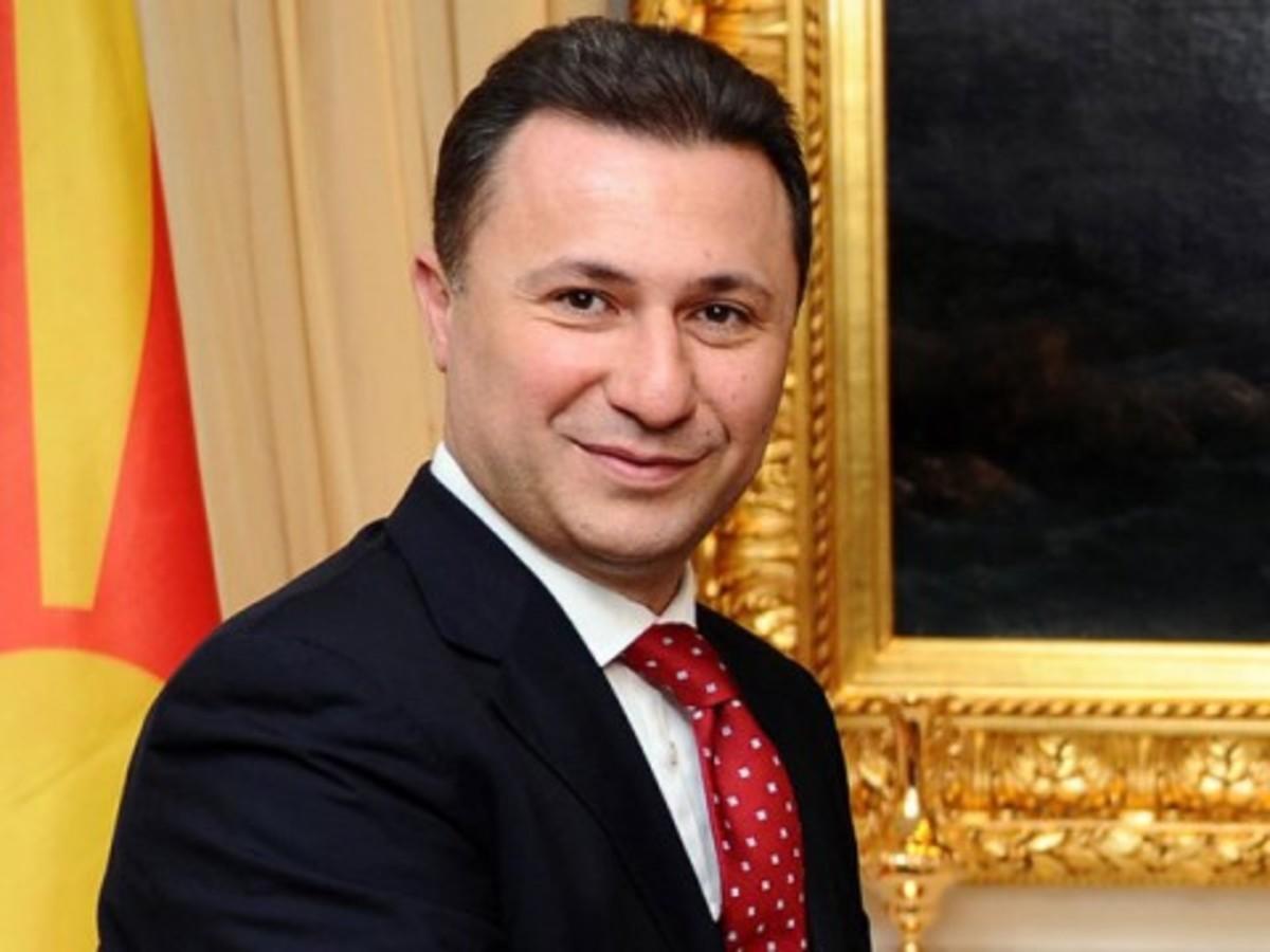 ΠΓΔΜ: Ο Γκρούεφσκι δηλώνει έτοιμος για πρόωρες εκλογές | Newsit.gr
