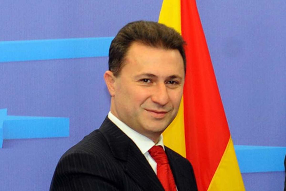 ΠΓΔΜ: Θα απαντήσουμε στο Μνημόνιο Κατανόησης που πρότεινε η Ελλάδα | Newsit.gr