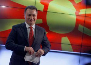 Μπάχαλο με τις εκλογές στην ΠΓΔΜ! Ενδεχόμενο επανάληψης με απρόβλεπτες συνέπειες