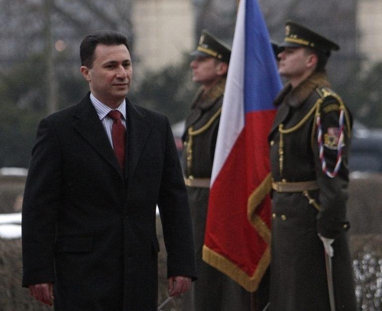 Γκούεφσκι καλεί Παπαδήμο σε συνάντηση | Newsit.gr