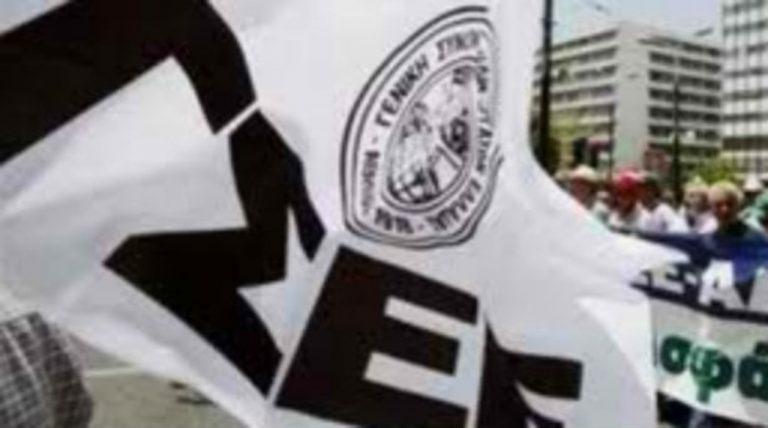 Στο ΣτΕ η ΓΣΕΕ για τη μείωση των μισθών κατά 22% | Newsit.gr