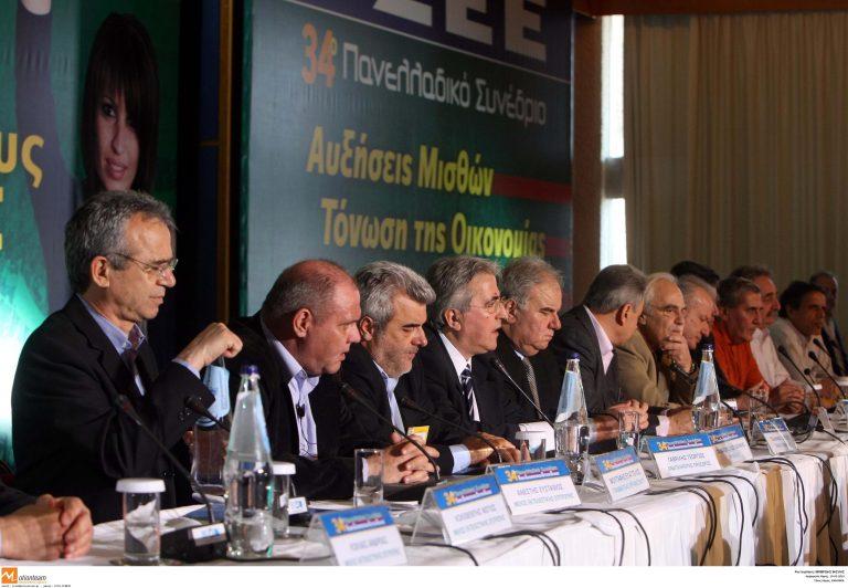 ΓΣΕΕ: Πρώτη δύναμη η ΠΑΣΚΕ | Newsit.gr