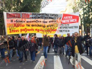 Απεργία: Χιλιάδες στο ΠΑΜΕ – Μετρημένοι στα δάχτυλα σε ΓΣΕΕ – ΑΔΕΔΥ