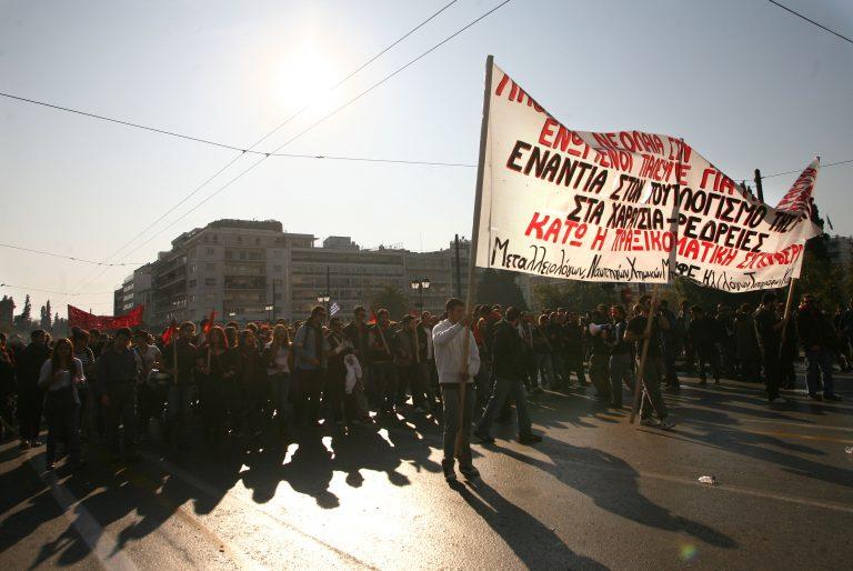 24ωρη απεργία ΓΣΕΕ – ΑΔΕΔΥ στις 26 Σεπτεμβρίου   Newsit.gr