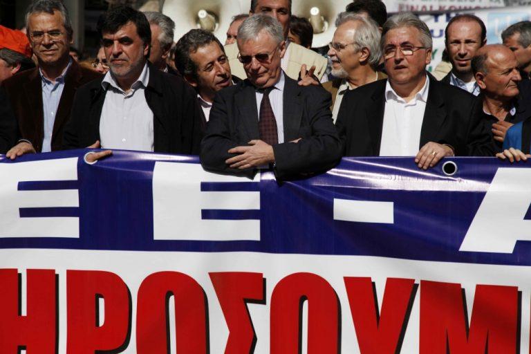 1-1-4 Διαδήλωση κατά φοροφυγάδων, κυβερνώντων και καρεκλοκενταύρων | Newsit.gr