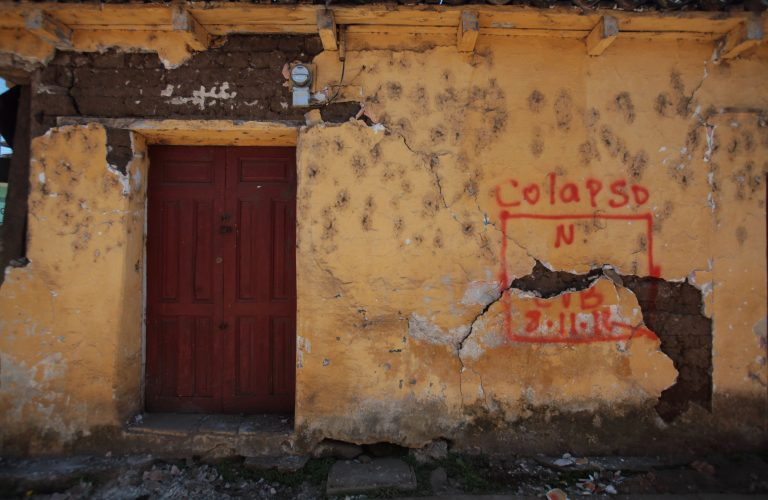 Νέος ισχυρός σεισμός στη Γουατεμάλα | Newsit.gr