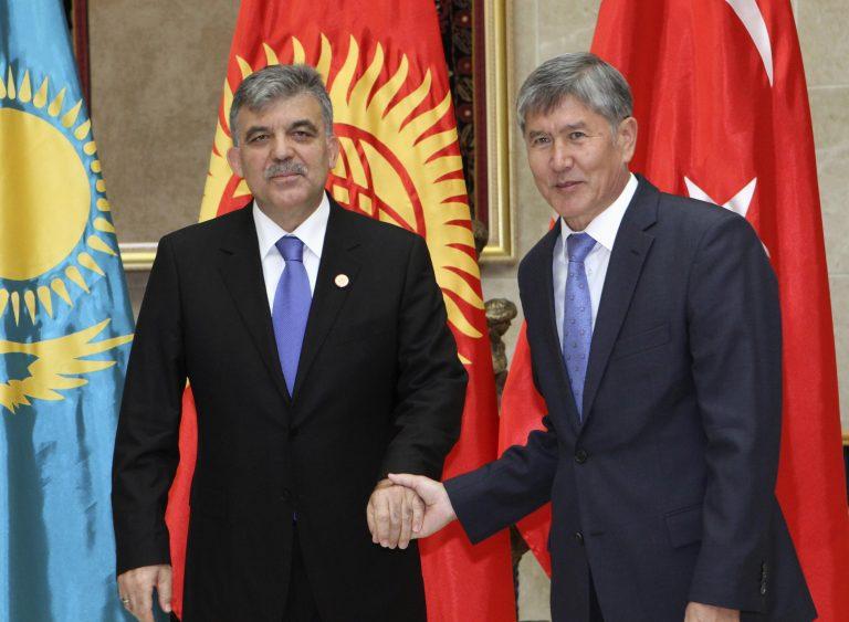 Τι συνέβη στον Γκιουλ στην Κιργιζία; | Newsit.gr