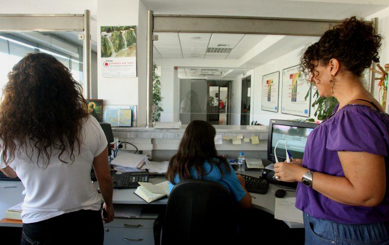 Ποιες γυναίκες δικαιούνται επιδότηση 32.000 ευρώ | Newsit.gr