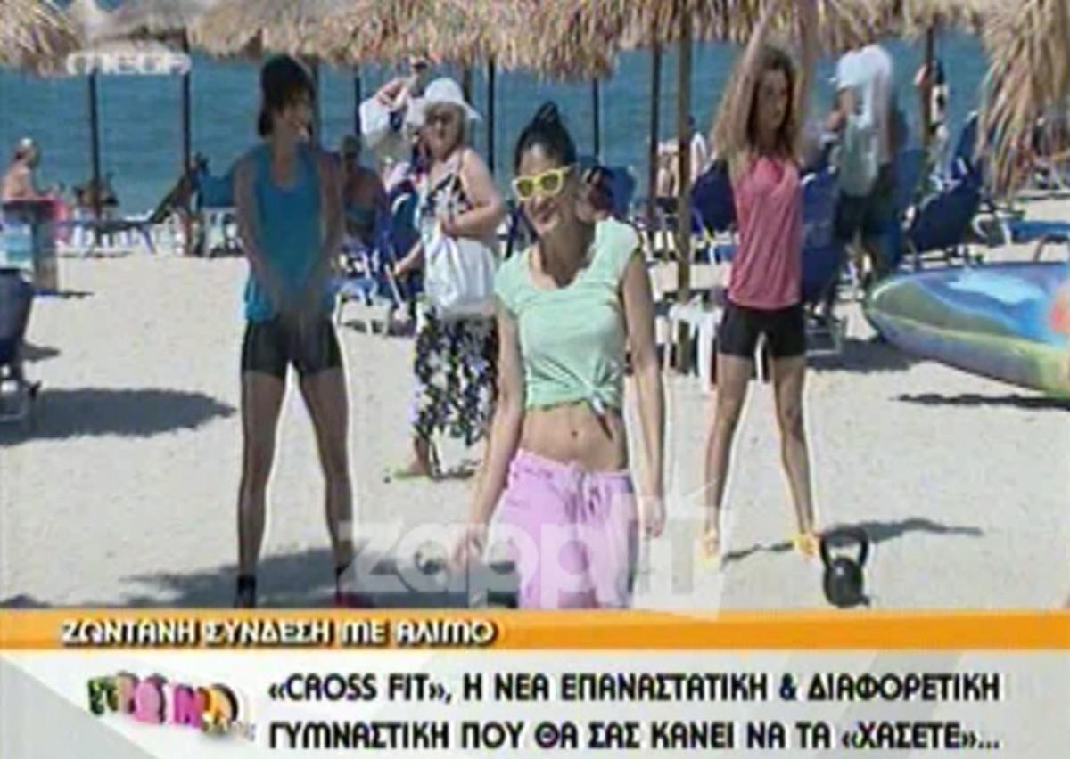 Μπροστά οι νεαροί έκαναν γυμναστική και πίσω… | Newsit.gr
